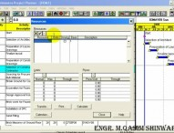 Video Tutorials of Primavera Project Planner 3 (Part 11 of 13) HD